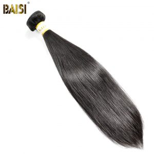 BAISI Brazilian Straight Remy Hair Extension,100% Human Hair Natural Color Machine Double Weft Free Shipping