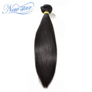 New Star Malaysian Straight Virgin Human Hair One Bundles Natural Color 100% Unprocessed Human Hair Weaving Free Shipping