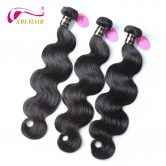 XBL HAIR Unprocessed Brazilian Virgin Hair Body Wave Human Hair Bundles Weaves 1 piece Natural Color Can buy 3 or 4 bundles