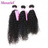 Mesariel Non-Remy Hair Natural Black Color Human Hair Bundles Free Shipping Brazilian Kinky Curly Hair Weave
