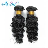 Ali Sky Malaysian Nonremy Hair Deep Curly Hair Bundles 1pc 8-26 Inch Can Buy 3 or 4 Bundles No Tangle 100% human hair